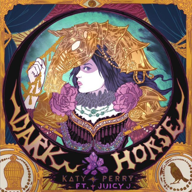 Dark Horse (Katy Perry cover) Our Last Night